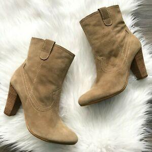 B. Makowsky Beige Suede Floklie Ankle Booties Womens Size 9M