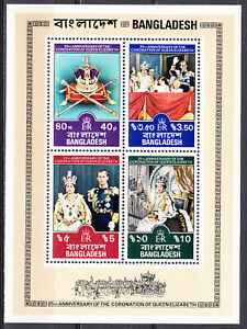 BANGLADESH 1978 QEII CORONATION S/S SCOTT #148a MNH