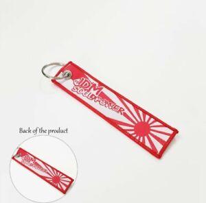JDM Soul Power Rising Sun Japan keyring keychain Luggage tag