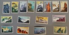 PR China 1963 S57 Hwang Shan Complete Set MNH SC#716-731