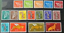 W0 - EIRE 1968 / 70 COMPLETE SET OF 16 - SUPERB MINT NEVER HINGED ON S/CARD