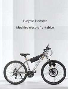Universal Electric bicycle conversion kit 400W 48V