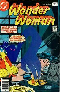 WONDER WOMAN 245 (1978) HIGH GRADE! WORTHY OF CGC!
