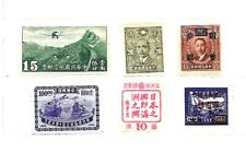 1940 - 49 CINA -CHINA 6  francobolli NUOVI  :Liao Zhonghai ,Cina Manciuria,....