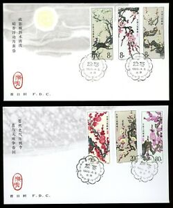 1985 People's Republic of China Scott #1974-80 FDC Set - Exquisite!