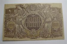 1918 Ukraine 1000 Karbovantsiv Banknote P-35b  AU + Crisp