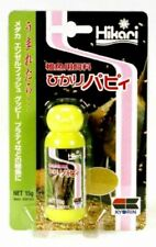 Hikari First Bites Baby Fry Fish Food Feed Papy Juvenile Young Hatching