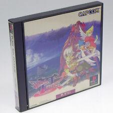 Breath of Fire III 3 PS1 Sony Japan Import CAPCOM PlayStation PSX Very RARE