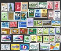 Iceland Stamps MNH/Mint Never Hinged FREE Shipping U.S.