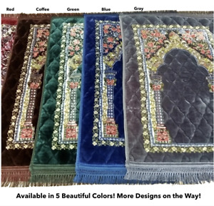 EMPIRE Orthopedic Islamic Thick Foam Padded Prayer Rug -Knee Support- 5 Colors