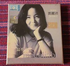 Teresa Teng ( 鄧麗君) ~ 忘不了 ( Malaysia Press ) Cd
