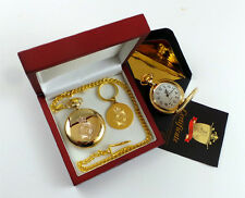 Police Force Crest 24k GOLD Plated Keyring and Pocket Watch Luxury Gift Set