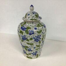 Nanjing Road Hand Painted Porcelain Floral Urn/Vase Blue Green #454