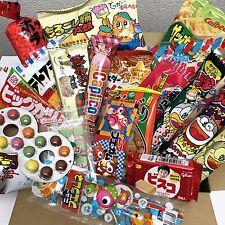 Japan Selected Famous Dagashi Box Set, 21 pc, Japanese Snack, Mochi, Chocolate