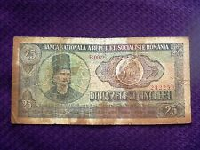 Romania 25 Lei 1966 banknote Free Shipping A