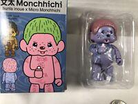 Monchhichi  - Bunta Inoue x Micro Monchichi - Monkey Figure by Sekiguchi - NEW