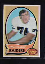 1969 TOPPS   #171 TOM KEATING OVER PRINT ERROR F4533