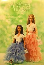Barbie Collector Birthday Wishes  African American Silver Label NRFB