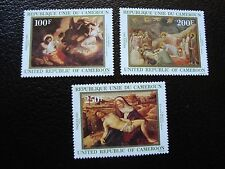 camerún - sello yvert y tellier n° 681 a 683 nsg (cam1) stamp Camerún