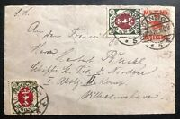 1922 Danzig Early Inflation Rate cover To Wilhelmshaven German