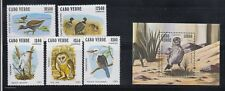 Cape Verde 1981 Birds  Sc 436-441   mint never hinged