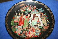 BRADEX COLLECTOR RUSSIAN FOLKLORE PLATE
