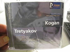 cd new, Tretyakov, Beethoven, Kogan, Yedang classics