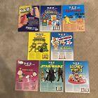 Lot Of 8 Vintage Pez Posters Star Wars Flintstones Garfield Snoopy TMNT Muppets