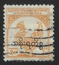 Burma Official Stamp 1949 The 1st Anniversary of Independence 2' 6A' P (X1)