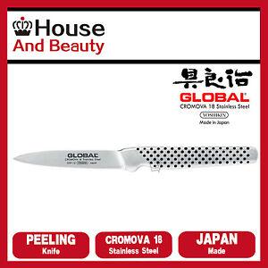 100% Genuine GLOBAL 8cm Paring Peeling Knife Straight Edge Made in Japan GSF-15