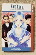 KARE KANO His and Her Circumstances MANGA Volume 13 Masami Tsuda TOKYOPOP 2004