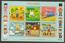 Hong Kong Chinese and Foreign Folklore Gummed souvenir sheet MNH 2015