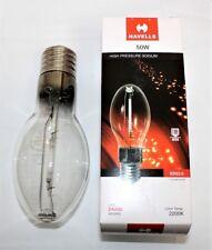 LU 50W HIGH PRESSURE SODIUM LAMP