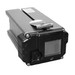 Solar Lithium Battery (LiFePO4, 7000mAh, LCD, USB) w. integrated MPPT controller