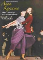 RODION SHCHEDRIN - ANNA KARENINA USED - VERY GOOD DVD