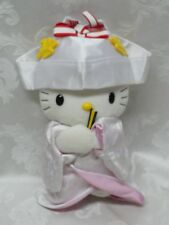 Hello Kitty Japanese Wedding McDonalds 1999 Sanrio Doll Plush Stuffed Animal EUC