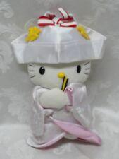 Hello Kitty Japanese Wedding McDonalds 1999 Sanrio Doll Plush Stuffed Animal EUC