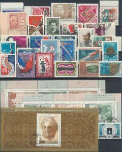 Sowjetunion ,   Lot - Briefmarken /Sätze CH22879  gestempelt
