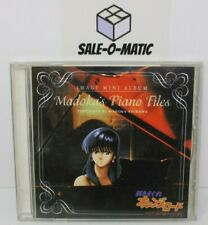 MADOKA AYUKAWA - MADOKA'S PIANO FILES CD (MINI-ALBUM) (TAIWAN) 1996