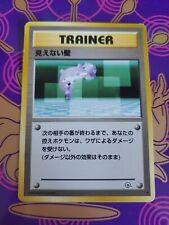 Japanese Gym Set Transparent Walls Pokemon Trainer LP