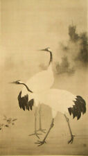 Antique signed Japanese Cranes engraving 1900's