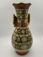 Vintage Cloisonné Gold Handled Rust Green Raised Gold Painted Vase 8in