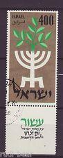 Israel Nr.    164  gest.  10 Jahre Unabhängigkeit        -1
