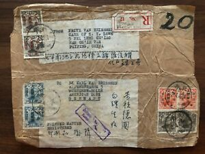 CHINA OLD COVER FRONT REGISTERED PEIPING TO GERMANY !!