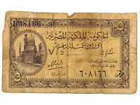 Egypt Egyptian 5 Piastres 1940 Mosque of Emir Khairbak Amin Osman Currency Note