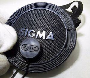 Sigma 55mm Front Cap dust cover with keeper string - worldwide