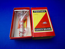 FEATHER  No.1 Vintage Safety Razor 1960's Made In Japan In Mint Condition #2
