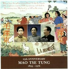 MODERN GEMS - Maldives - Mao Tse Tung - Sheet Of 3 - MNH