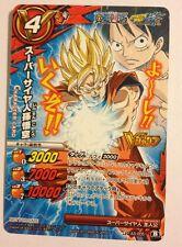 Dragon Ball Miracle Battle Carddass Promo P AS-005 Son Goku Super Saiyan