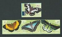 AUSTRALIA 2016 BUTTERFLIES SELF ADHESIVE BOOKLET  SET OF 4 UNMOUNTED MINT, MNH